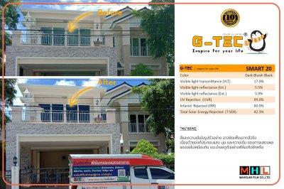G-TEC20