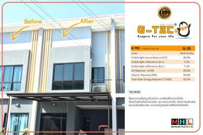 G-TEC35