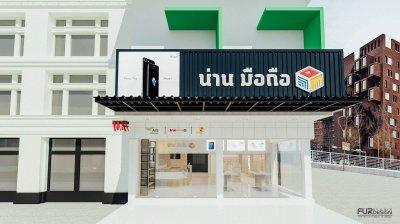 ผลงานการออกแบบร้าน บริษัทเฟอร์สตูดิโอดีไซน์ ทั้งรูปแบบตกแต่งทั้งร้าน และคีออส หรือจะเป็นเฟอร์นิเจอร์