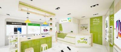 ออกแบบ 3D ร้านจำหน่ายมือถือ ร้าน ais buddy ชุมพร