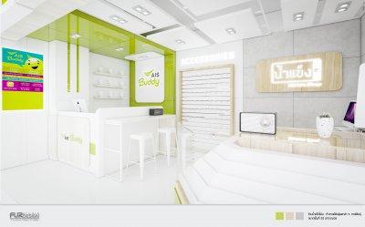 ออกแบบร้านจำหน่ายมือถือ ร้าน ร้าน ais buddy by น้ำแข็งโฟน จ.ห้างกาฬสินธุ์พลาซ่า จ.กาฬสินธุ์
