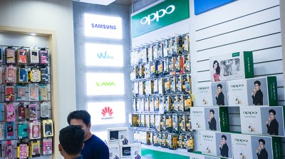 happy phone  mobile shop