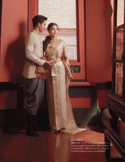 WE Magazine ชุดไทย