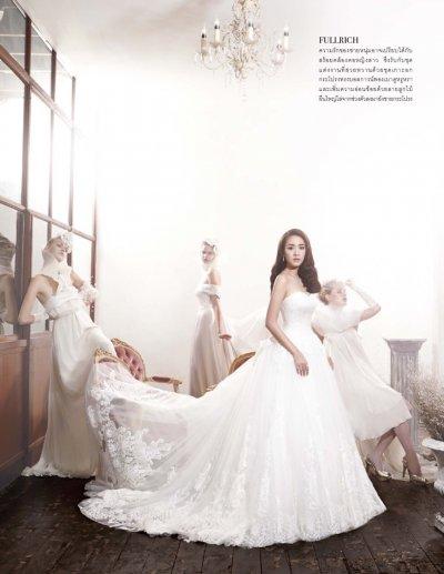 We Magazine ดารา