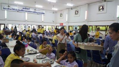 CSR จัดเลี้ยงอาหารกลางวันน้องๆ นักเรียน โรงเรียนปัญญาวุฒิกร