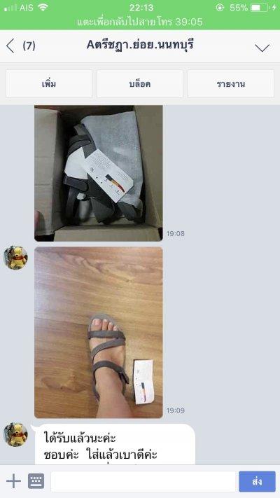 update พฤษภาคม 2561 รีวิวจากลูกค้า