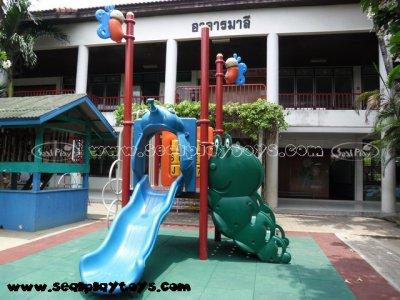 โรงเรียนกำจรวิทย์ (จังหวัดลพบุรี)