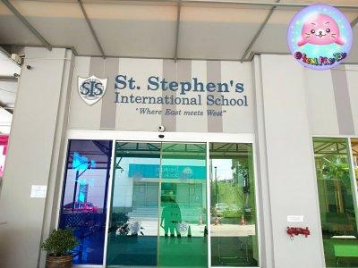 St. Stephen's International School Bangkok