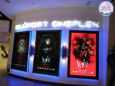 Bluport Cineplex