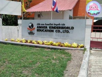 Amata Kinderworld Education