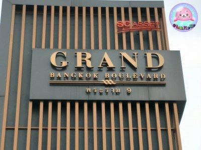 Grand Bangkok Boulevard Rama9