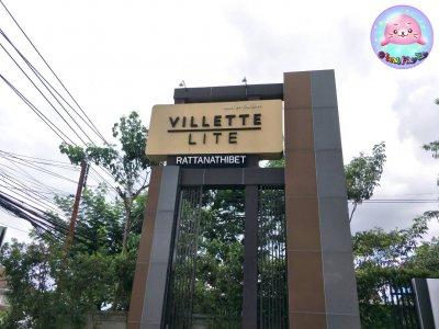 Villettelite Rattanathibet