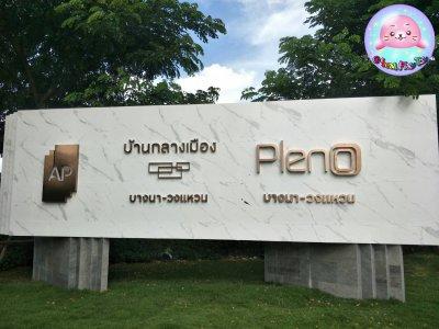 Baan Klang Muang The Edition bangna - Wongwaen