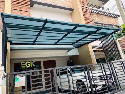 การติดตั้งหลังคาโรงรถกันสาดแผ่น ShinkoLite Arcylic ของ SCG ระบบ Knockdown  โดย EGK Products