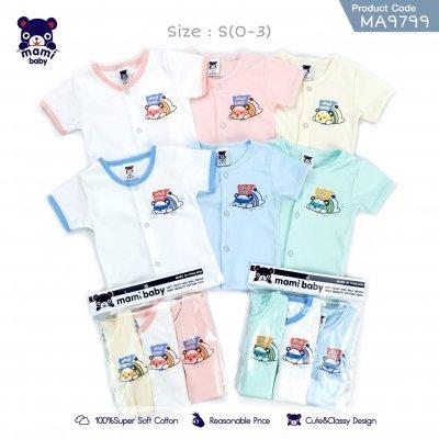 รายการสินค้า Mami Baby (Mami Baby Product List)