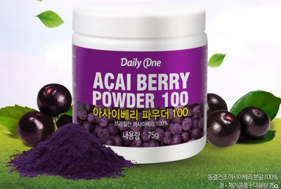 Acai Berry powder 100%