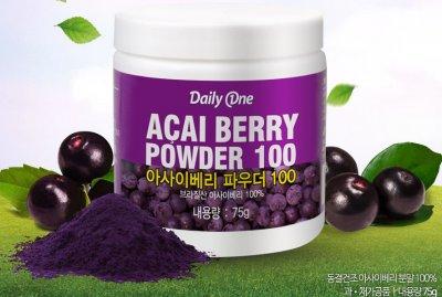 Acai Berry powder 100%