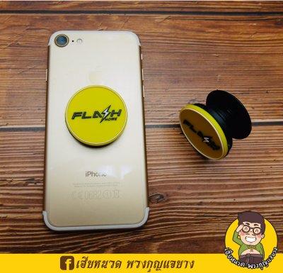 อัลบั้ม : จุกติดโทรศัพท์+ที่วางโทรศัพท์