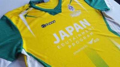 JAPAN EDUTAINMENT PROGRAM