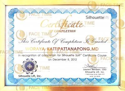 ประกาศนียบัตร certifications