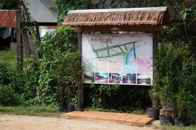 ชุมชนเมืองเก่า (สถานที่ท่องเที่ยวตำบลท่าสาป)