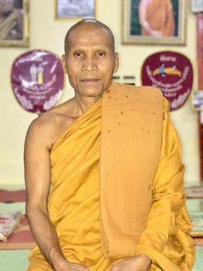 หลวงพ่อผาสุข สุขปญฺโญ เกาะผาสุก จันทบุรี