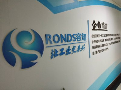 RONDS products training