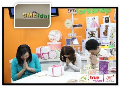 รายการ SME IDOL ช่อง True Vision 28