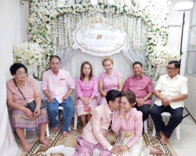 งานแต่งวันที่ 18 มกราคม 2563