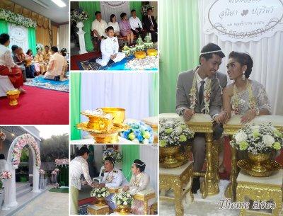 รีวิวงานแต่งงาน