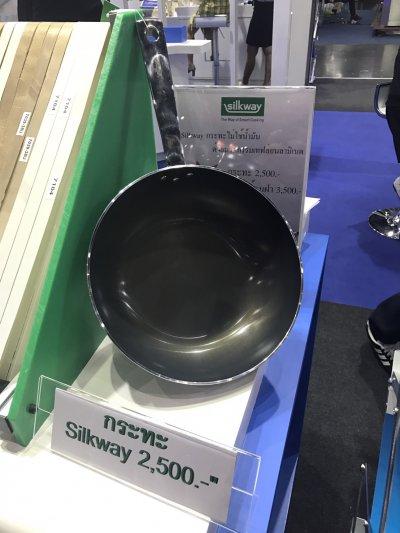 FoodPack-18