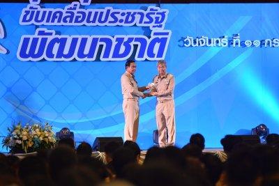 พิธีมอบรางวัลกองทุนหมุนเวียนดีเด่น ประจำปี 2559