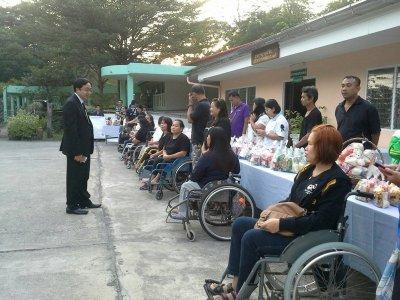 ศูนย์ส่งเสริมอาชีพคนพิการ ทำบุญต้อนรับปีใหม่