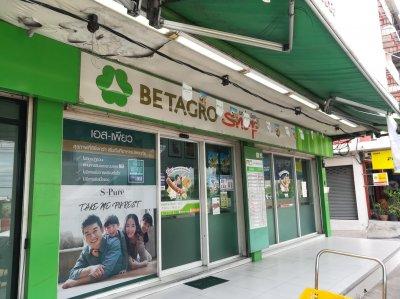 งานเปลี่ยนหลอดไฟแอลอีดี Shop Betagro