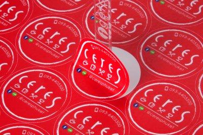 Sticker Gallery  igetprint