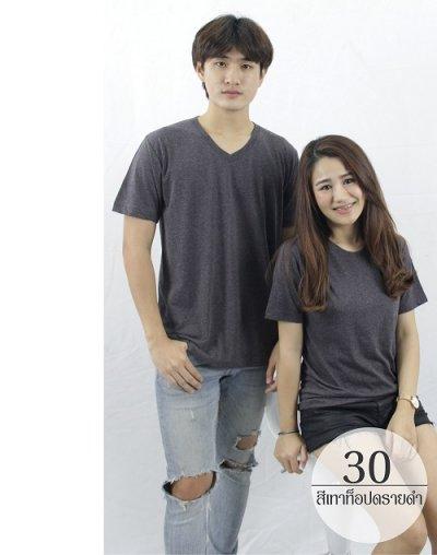 สีเสื้อcotton100%SEMI