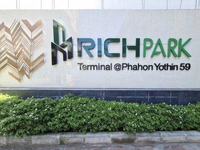 RICH PARK Terminal @Phahonyothin 59