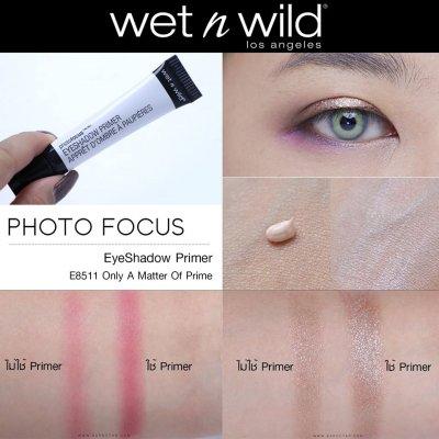 Photo Focus