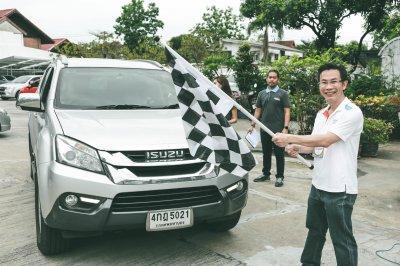 Rentokil Car Rally & Sportday 2019