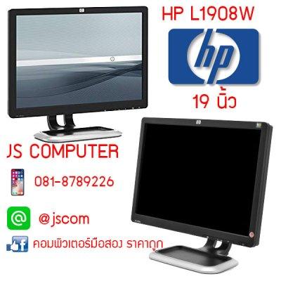 LCD HP L1908W จอ 19นิ้ว