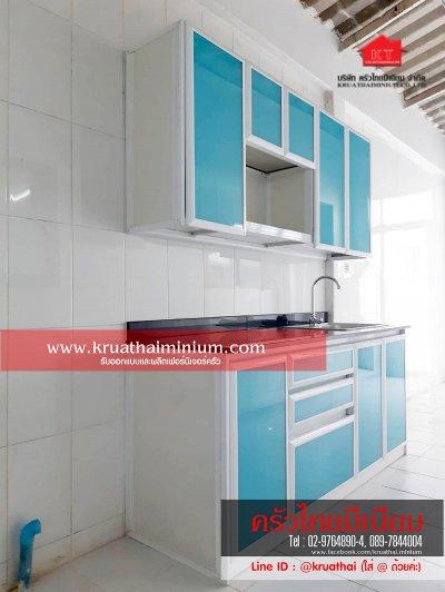 """งานออกแบบครัว ฺBuilt In """"ชุดครัวแบบ Modern """" หน้าบานสีฟ้า  ติดตั้งตู้ลอยวัสดุอลูมีเนียม...กันน้ำ กันปลวก"""