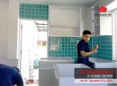 """ทีมช่างในการติดตั้งหน้างานออกแบบครัว ฺBuilt In  """"ชุดครัวแบบ Modern U - Shape"""" หน้าบานสีขาวครีม ติดตั้งตู้ล่าง-ตู้ลอยวัสดุอลูมีเนียม...กันน้ำ กันปลวก"""
