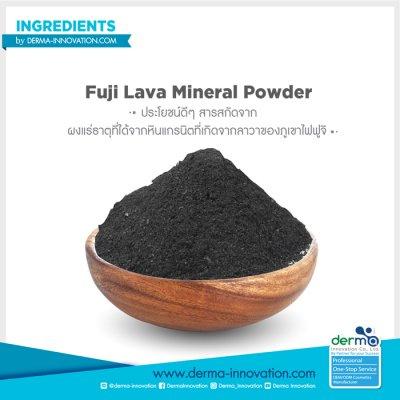 Fuji Lava Mineral Powder