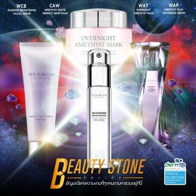 Beauty Stone Series นวัตกรรมผลิตภัณฑ์ดูแลผิวจากอัญมณีอันล้ำค่า