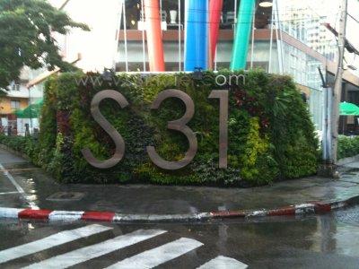 S 31 Hotel Sukhumvit