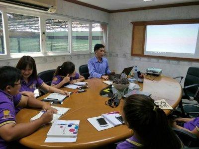 ฝึกอบรมโครงการ Knowledge Management