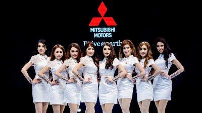 Mitsubishi Motor Show 2015