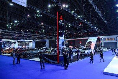 Mitsubishi Motor Show 2016