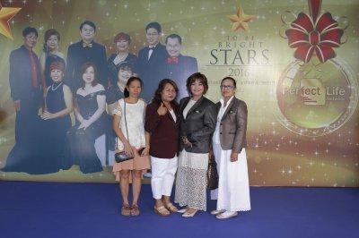 งานเวทีเกียรติยศ To Be Bright Stars 2016 ช่วงที่ 1 บรรยากาศงาน