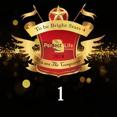 งานเวทีเกียรติยศ To Be Bright Stars 2018 ชุดที่ 1
